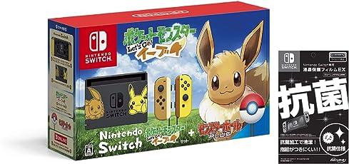 Nintendo Switch ポケットモンスター Let's Go! イーブイセット (モンスターボール Plus付き) (【Amazon.co.jp限定】液晶保護フィルムEX付き(任天堂ライセンス商品) 同梱)
