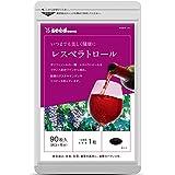 シードコムス レスベラトロール サプリメント アスタキサンチン トマトリコピン (約3ヶ月分 90粒)