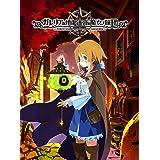 ガレリアの地下迷宮と魔女ノ旅団 - Switch
