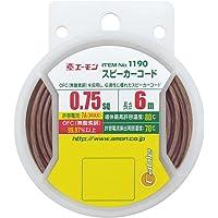 エーモン スピーカーコード 0.75sq 6m OFC99.97%以上 透明/白ライン 1190