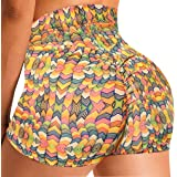 SEASUM Women High Waist Workout Shorts Printed Scrunch Booty Short Sexy Sports Yoga Hot Shorts