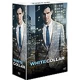 ホワイトカラー ファイナル・シーズン DVDコレクターズBOX