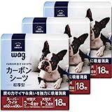 [Amazonブランド] Wag カーボン ペットシーツ スーパーワイド 18枚×3個 (超厚型)