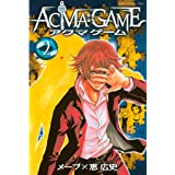 ACMA:GAME(2) (週刊少年マガジンコミックス)