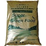 スーパーグリーンフード(粉タイプ) 20kg