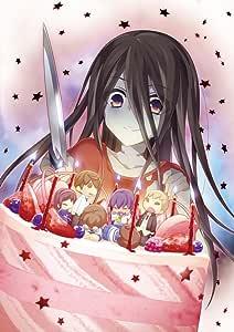 コープスパーティー -THE ANTHOLOGY- サチコの恋愛遊戯 Hysteric Birthday 2U (限定版) - PSP