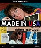 メイド・イン・USA [Blu-ray]
