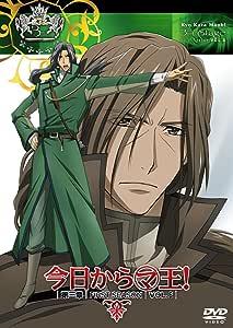 今日からマ王!第三章FirstSeason Vol.6 [DVD]