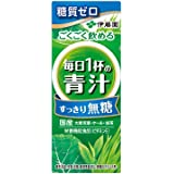伊藤園 エコパック ごくごく飲める 毎日1杯の青汁 すっきり無糖 (紙パック) 200ml ×24本