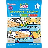 Wakodo Variety Pack Stick Cookies and Biscuits, 71G
