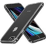 【Amazon限定ブランド】 日丸素材 ケース iPhone se2 (第2世代) 用 iPhone 8 / 7 適用 保護 ケース ワイヤレス充電対応 4.7インチ用 保護 カバー HSC21G261