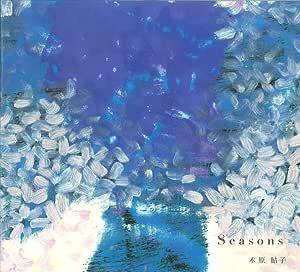 Seasons(シーズンズ)
