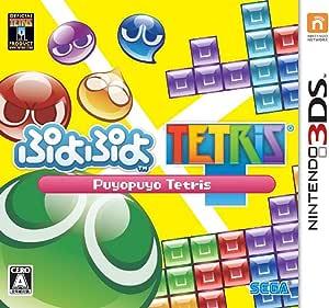ぷよぷよテトリス 特典なし - 3DS