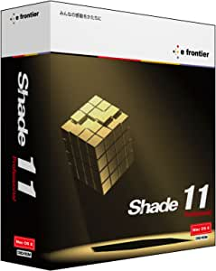 Shade 11 Professional for Mac OS X