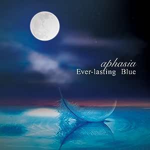 Ever-lasting Blue(エヴァー・ラスティング・ブルー)