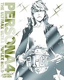 ペルソナ4 ジ・アルティマックス ウルトラスープレックスホールド プレミアム・ニューカマーパッケージ - PS3