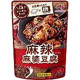 味の素KK レンチンクック 麻辣麻婆豆腐 70g ×6個