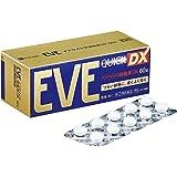 【指定第2類医薬品】イブクイック頭痛薬DX 60錠 ×3 ※セルフメディケーション税制対象商品