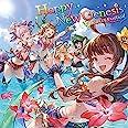 Happy New Genesis ~GRANBLUE FANTASY~(初回仕様限定盤)