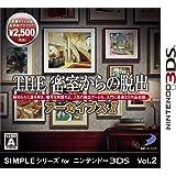 SIMPLEシリーズVol.2 THE密室からの脱出 アーカイブス1 - 3DS