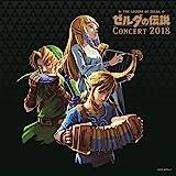ゼルダの伝説コンサート2018【通常盤】