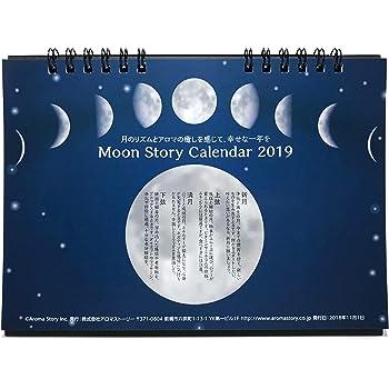 ムーンストーリー2019 卓上カレンダー 【月の満ち欠け 新月・満月のメッセージ 惑星の逆行 12ヵ月の香り 24節気 マジカルday 】