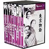小津安二郎 名作映画集 DVD全9巻セット