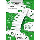 ピアノピースPP1630 I LOVE... / Official髭男dism (ピアノソロ・ピアノ&ヴォーカル)~TBS火曜ドラマ『恋はつづくよどこまでも』主題歌 (PIANO PIECE SERIES)