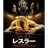 レスラー [Blu-ray]