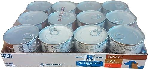 プリスクリプション・ダイエット 療法食 回復期ケア a/d エーディー チキン 缶 156g×24 犬猫用