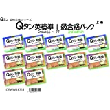 Qタン 英検準1級合格パック 上巻 Group66-77; 3rd edition