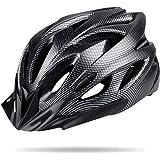 自転車 ヘルメット 軽量 通気 高剛性 ヘルメット 流線型 調整可能 ロードバイク MTB サイクリング 通勤 通学 大人用 男女兼用 脱着可能シールド バイザー付き