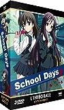 School Days コンプリート DVD-BOX (全12話+OVA1話, 330分) スクールデイズ アニメ [D…