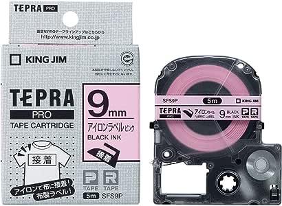 キングジム テープカートリッジ テプラPRO アイロンラベル 9mm SFS9P ピンク