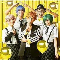 【Amazon.co.jp限定】MANKAI STAGE『A3!』Summer Troupe ひまわりと太陽(メガジャケ…