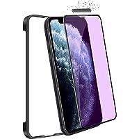 【ブルーライトカット】iPhone11Pro ガラスフィルム ブルーライトカット 液晶保護フィルム 防塵ネット付き ip…