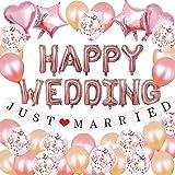 結婚式 結婚祝い アルファベット 風船 バルーン バルーンデコレーションキット「HAPPY WEDDING」 (ピンクゴ…