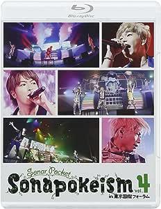 ソナポケイズム Vol.4 in 東京国際フォーラム [Blu-ray]