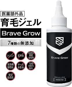 【医薬部外品】育毛剤 BraveGrow ブレイブグロー 150ml ジェルタイプ 男性 女性 育毛ジェル