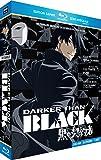 DARKER THAN BLACK -黒の契約者- コンプリート Blu-ray BOX (全26話, 600分) ダー…