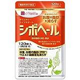 ハーブ健康本舗 シボヘール 120粒入り[機能性表示食品] 葛の花由来イソフラボン配合 サプリメント (1. シボヘール…