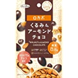 正栄デリシィ ロカボ くるみ&アーモンドチョコ 35g ×12袋