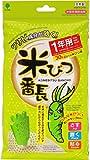 紀陽除虫菊 米びつ番長 (1年用) 米櫃 虫除け (ワサビ成分のお米の防虫剤)