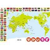世界地図 学習ポスター A3サイズ (420×297mm)【日本製 知育玩具 A3 ポスター 学習ポスター】