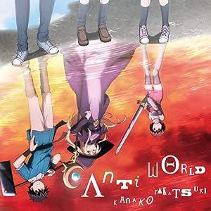 TVアニメ『100万の命の上に俺は立っている』OPテーマ「Anti world」(俺100盤)