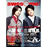 awesome! (オーサム) Vol.12 (シンコー・ミュージックMOOK)