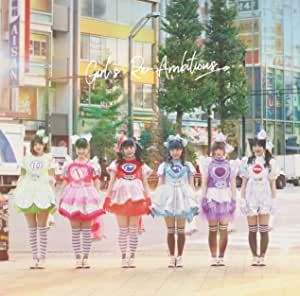 Girl`s,Re Ambitious/結局…I Love You (A盤)