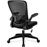 FelixKing オフィスチェア 事務椅子 デスクチェア メッシュチェア 椅子 昇降機能付き 調節可能アームレスト 腰…