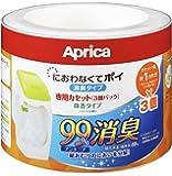 [Amazon限定ブランド] Aprica (アップリカ) coconbaby 紙おむつ処理ポット におわなくてポイ 消…