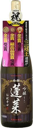 蓬莱 吟醸伝統辛口 [ 日本酒 1800ML ]